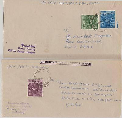 Bhutan - covers - on government serivce - selection of 8 see scans interesting