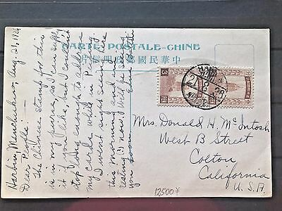 China 1936 Temple Of Heaven Postcard Mailed To California From Manchukuo