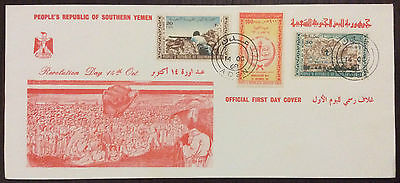 YEMEN Revolution Day 1968 Aden cds Arab-Israeli conflict FDC war weapons