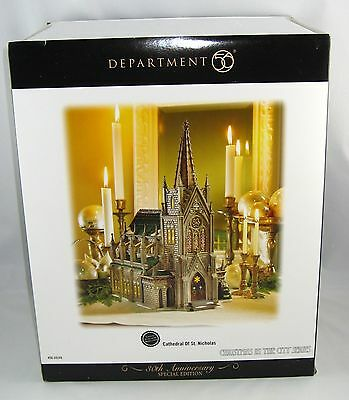 """Department 56 Christmas In The City 59248 """"CATHEDRAL OF ST. NICHOLAS"""" New In Box"""