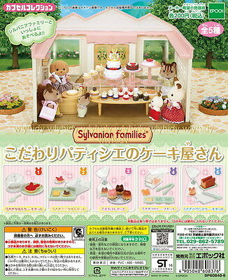 Sylvanian Families Cake Shop In Pastry FOOD ONLY 5pcs - Epoch  , h#1