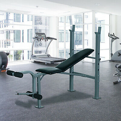 Adjustable Weight Training Bench Workout Incline Flat Multi Gym