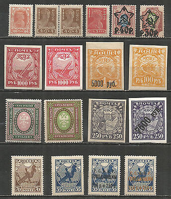 RUSSIA  nice  old mint  stamps MNH(**) original gum