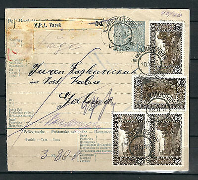 AUSTRIA OLD BOSNIA 1906. pictorial 20h multifranked on parcel card from VAREŠ