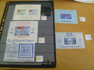 Yemen mnh MS SG R37a,R43a,R54a,R71a,137a Catalogue £115+ - Ref SF9