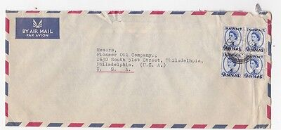 Kuwait to Us Pioneer Oil Co 1956 QEII Airmail Commercial cover