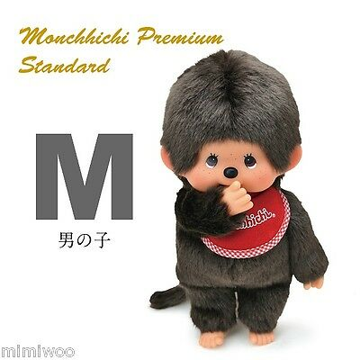 Monchhichi Sekiguchi Stuffed Plush - Premium MCC M Size Boy (2016 New Version)