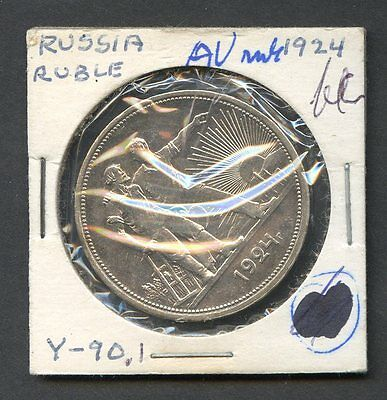 USSR Russian Rouble 1924 Silver 1 Rouble AU Y#90.1
