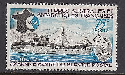 FRENCH ANTARCTIC 1974 75f POSTAL SERVICE ANNIVERSARY, Mint Never Hinged