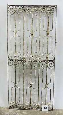 Antique Egyptian Architectural Wrought Iron Panel Grate (I-14)