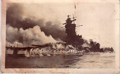 Uruguay - Admiral Graf Spee on fire unused postcard