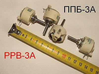 Wirewound potentiometer 47om 47R  PPB-3A russian made, NOS QTY-1