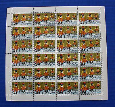 Burkina Faso (Upper Volta) (#533) 1979 13th Winter Olympic Games MNH sheet