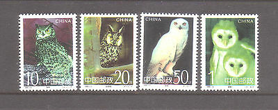 China 1995-5 OWLS Mint unhinged set 4 stamps