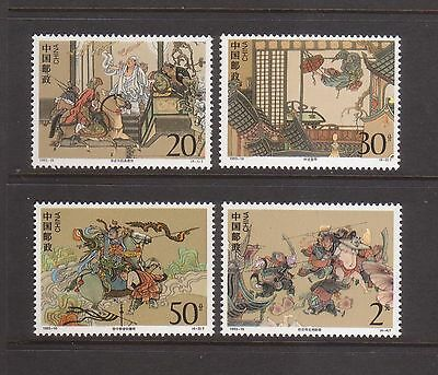China 1993-10 Outlaws of the Marsh  Mint unhinged set 4 stamps