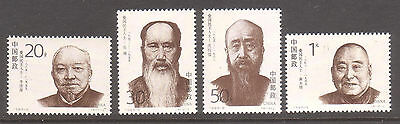 China 1993-8 Democratic patriots Mint unhinged set 4 stamps