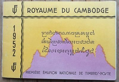 £££ Cambodge - booklet stamps 1952 - carnet timbre 1ère émission MNH**