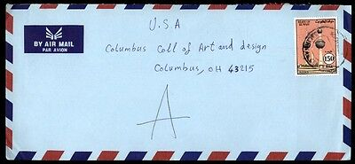 Kuwait single franked airmail cover to Columbus Ohio USA