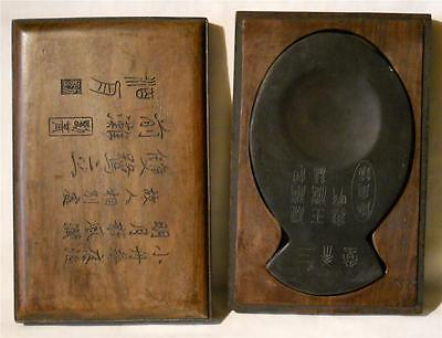 Antique Chinese Carved Ink Stone Ornate Carved Asian Wood Box Calligraphy Box
