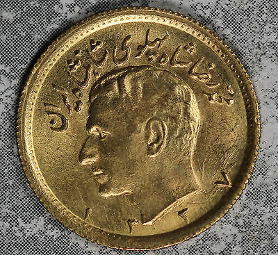 Beautiful Uncirculated 1957 Iran 1/2 Pahlavi Gold Coin!!