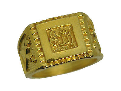 Allah Islamic Muslim Gold plated over Real Sterling Silver 925 Arabic Ring Islam