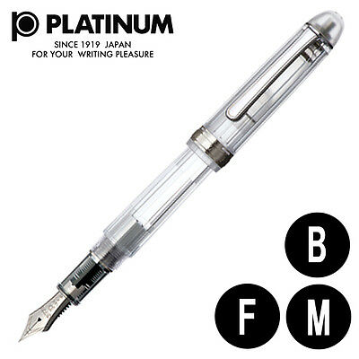 Platinum 3776 Century Nice Pur Limited Edition Fine Point Fountain Pen