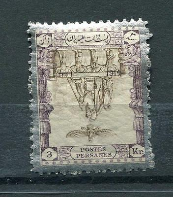 Persia 1915 Inverted Center 3 kr Sel #37. MNH p1380s