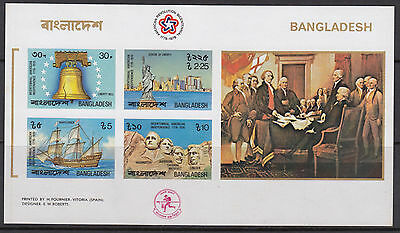 BANGLADESH :1976 Bicentenary of American Revolution MS IMPERF SG MS84 MNH