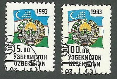 Uzbekistan Scott#s 31 & 34, Flag & Coat of Arms, Unused CTOs, OG, NH, 1993