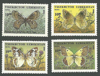 Uzbekistan Scott#s 82-85, Moths, 10s, Unused, OG, NH, 1995