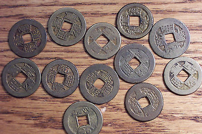 12 pc China Cash Coin Lot  Unidentified !