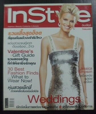 2008 Jessica Simpson InStyle THAILAND Fashion Woman GIRL Magazine Book Nice RARE