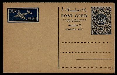1A Pakistan classic blue postal stationery card reply card