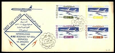 Kuwait KAC Boeings 707 320c 1969 Airplane Anniversary First Day Cover