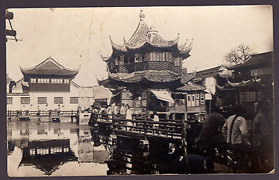 China Tientsin ? Cartolina Pc Post Card Fp Vg 1926
