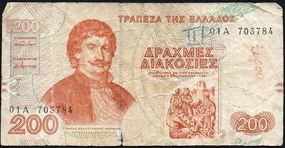 1996 Greece 200 Drachmaes Banknote * 703784 * F * P-204 *