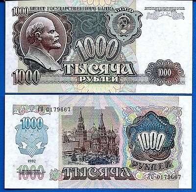 Russia P-250 1000 Rubles Year 1992 Uncirculated FREE SHIPPING