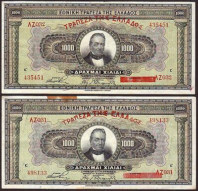 GREECE   1000 Drachmai  1926  2 notes