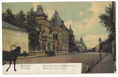 MOSCOW Russian Style Houses, Old Postcard Postally Used 1907