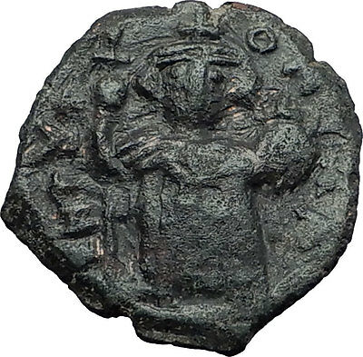 CONSTANS II Pagonatos 641AD Authentic Ancient Medieval Byzantine Coin i58425