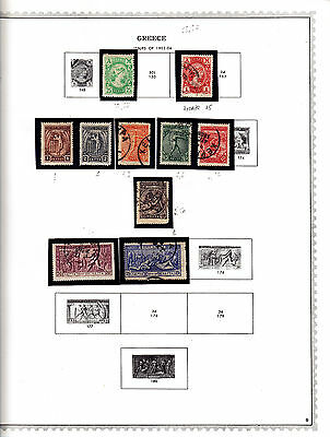 GRECE,Ελληνικά γραμματόσημα,Greek stamps,vieux timbres 1902-06 lot 1-17