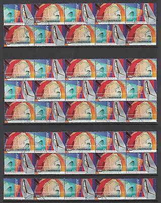 2001 49c NATIONAL MUSEUM, 8 STRIPS OF 5, USED