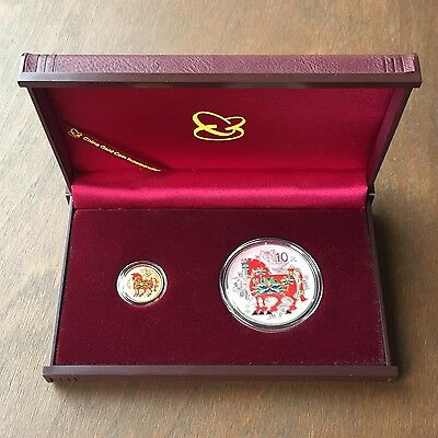 2014 Chinese Year of the Horse Gold and Silver Commemorative Coins with Box