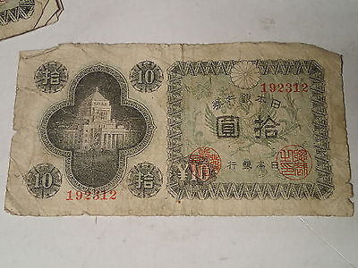 Japan - 10 Yen Bill, Banknote, Currency, Paper Money 1946