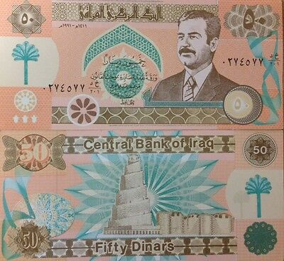 Iraqi Iraq 1991 50 Dinar Unc Saddam Note P-75 Monument Buy From A Usa Seller !!!