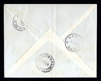 14814-ANGOLA-OLD COVER LOBITO to KAMINA (belgian congo).1952.Portugal colonies.
