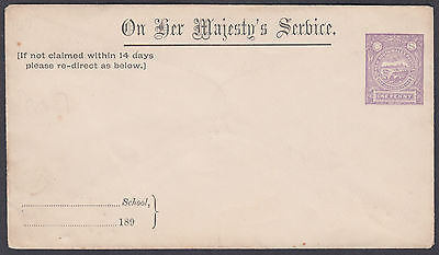 1890's New South Wales OHMS '...School' 1d purple Stationery Envelope; Mint; NSW