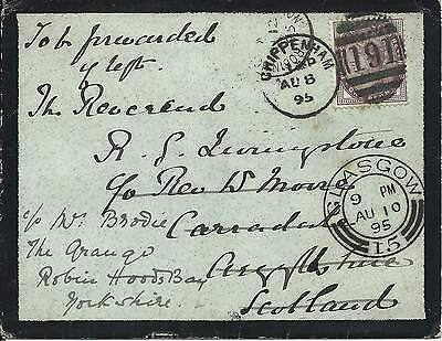 GB 1895 1d Lilac Mourning Cover from Brinkworth to Carradale but Redirected
