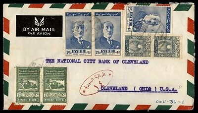 Syria to US 1950s Multifranked Airmail cover With Postal Fiscals