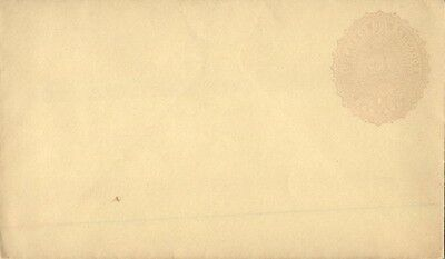 El Salvador 1 centavo classic unused postal stationery cover